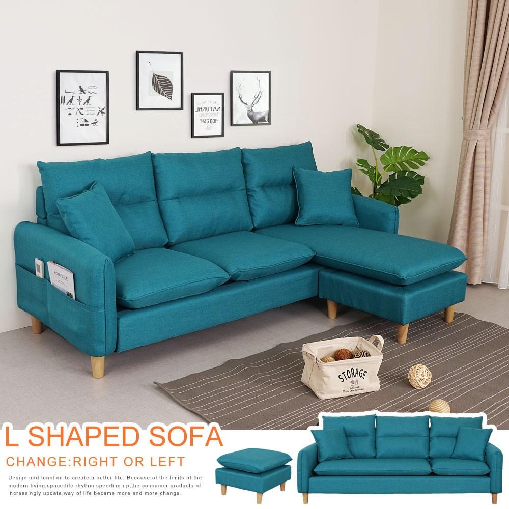 Homelike 尤蘭達L型沙發組(附抱枕)-孔雀藍(免組裝)