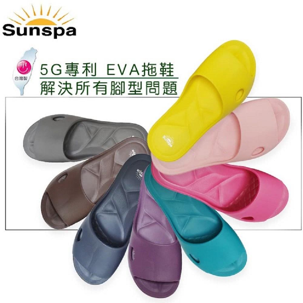 (e鞋院)SUN SPA台灣製 5代專利海豚寬口 EVA拖鞋-2雙2雙任選(請留言)