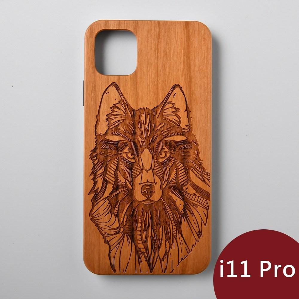 Woodu 木製手機殼 冰原狼 iPhone 11 Pro適用