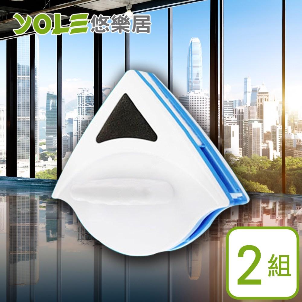 【YOLE悠樂居】高樓層強力磁鐵雙層清潔玻璃刷(2組)#1027021