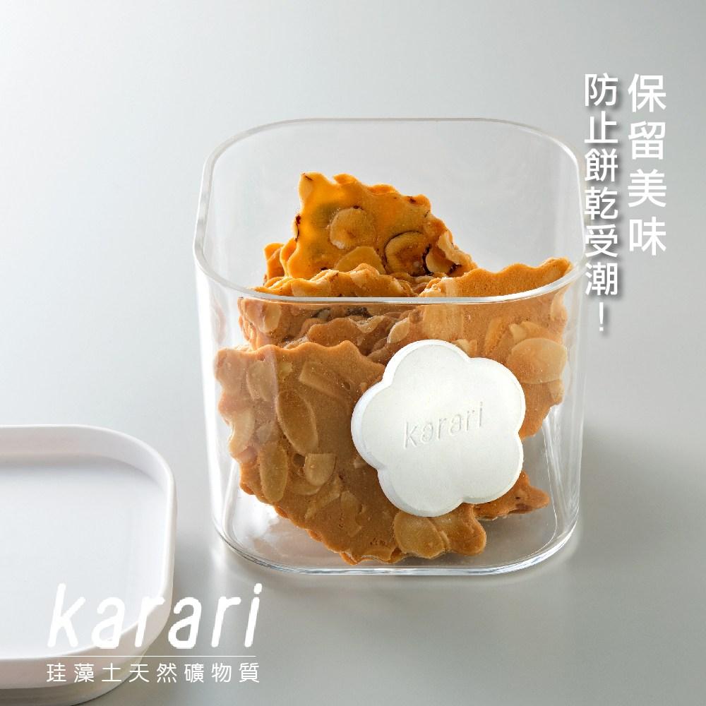 日本karari 珪藻土防潮梅花乾燥塊(2入)HO1849