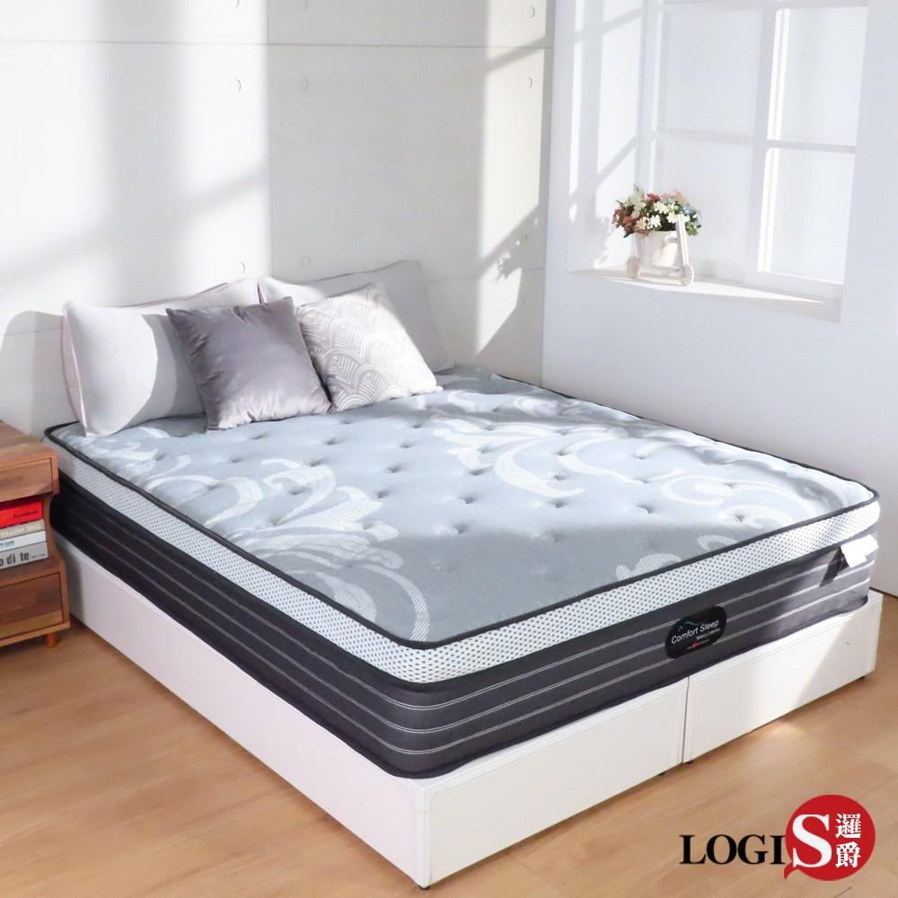 LOGIS 雙人5尺樂舒眠乳膠獨立筒彈簧床-【G-CB29L】