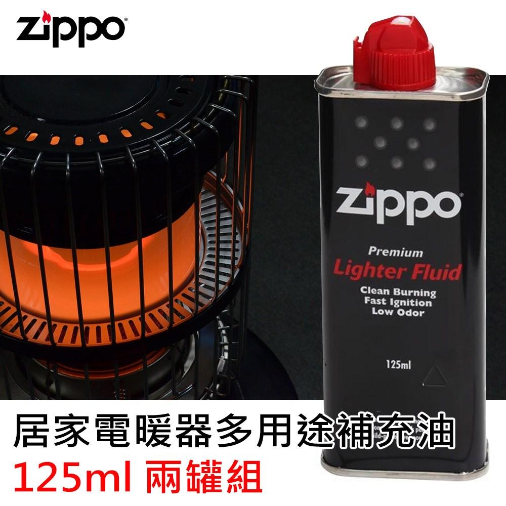 Zippo原廠煤油 居家電暖器多用途補充油 125ml 兩罐組