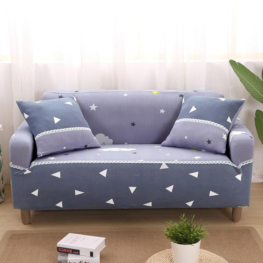 【歐卓拉】繁星彈性沙發套-2人座