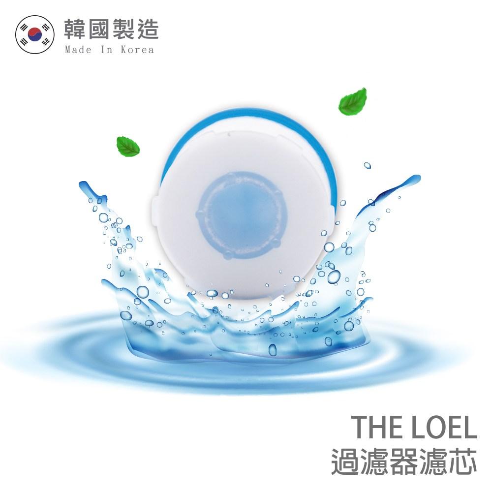 【THE LOEL】水龍頭過濾器濾芯6入(無維他命C)