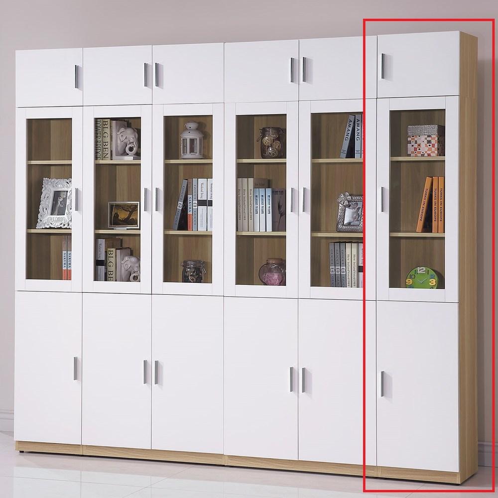 艾美北歐1.3尺三門高書櫃(右開)