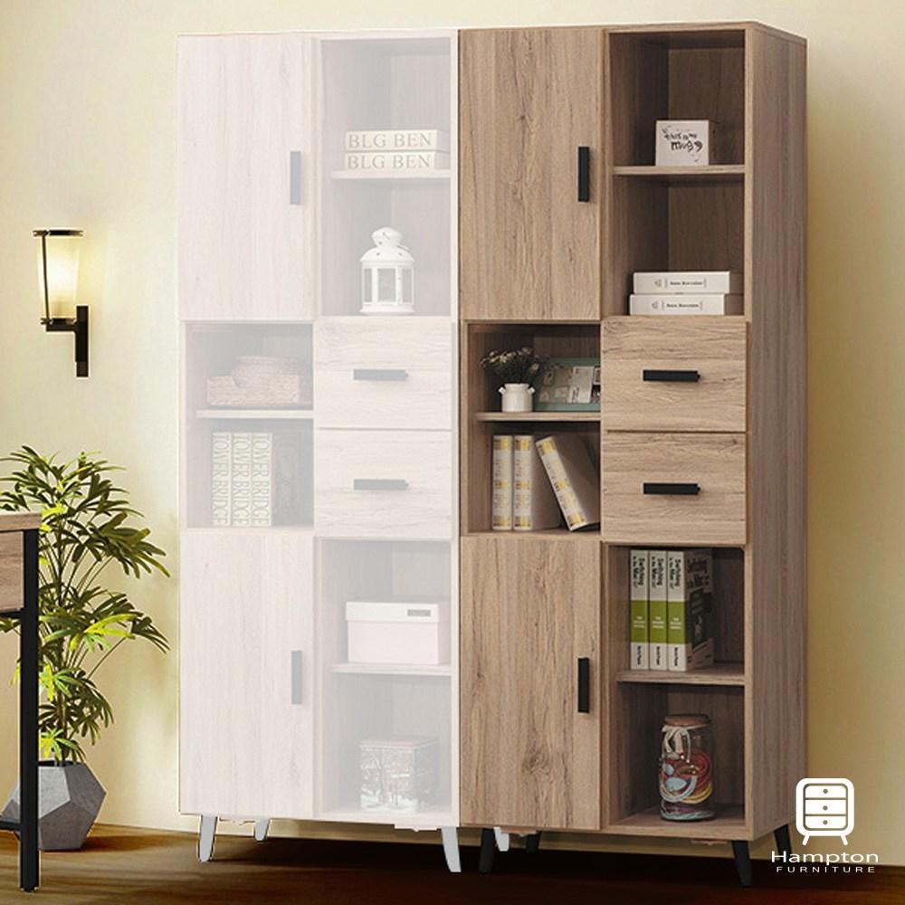【Hampton 漢汀堡】科爾特橡木2.2尺書櫃
