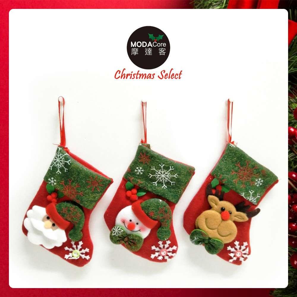 摩達客 7.5吋紅綠雪花玩偶小聖誕襪吊飾三入組