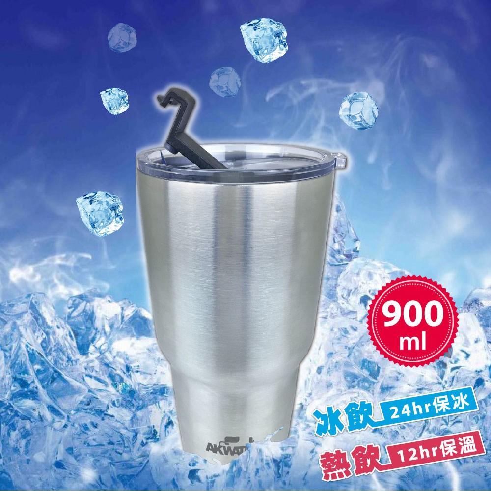 AKWATEK 304不鏽鋼保溫保冷冰霸杯900ml AK-02049