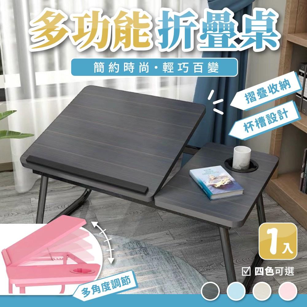 【慢慢家居】四段可調節多功能懶人電腦桌北歐藍