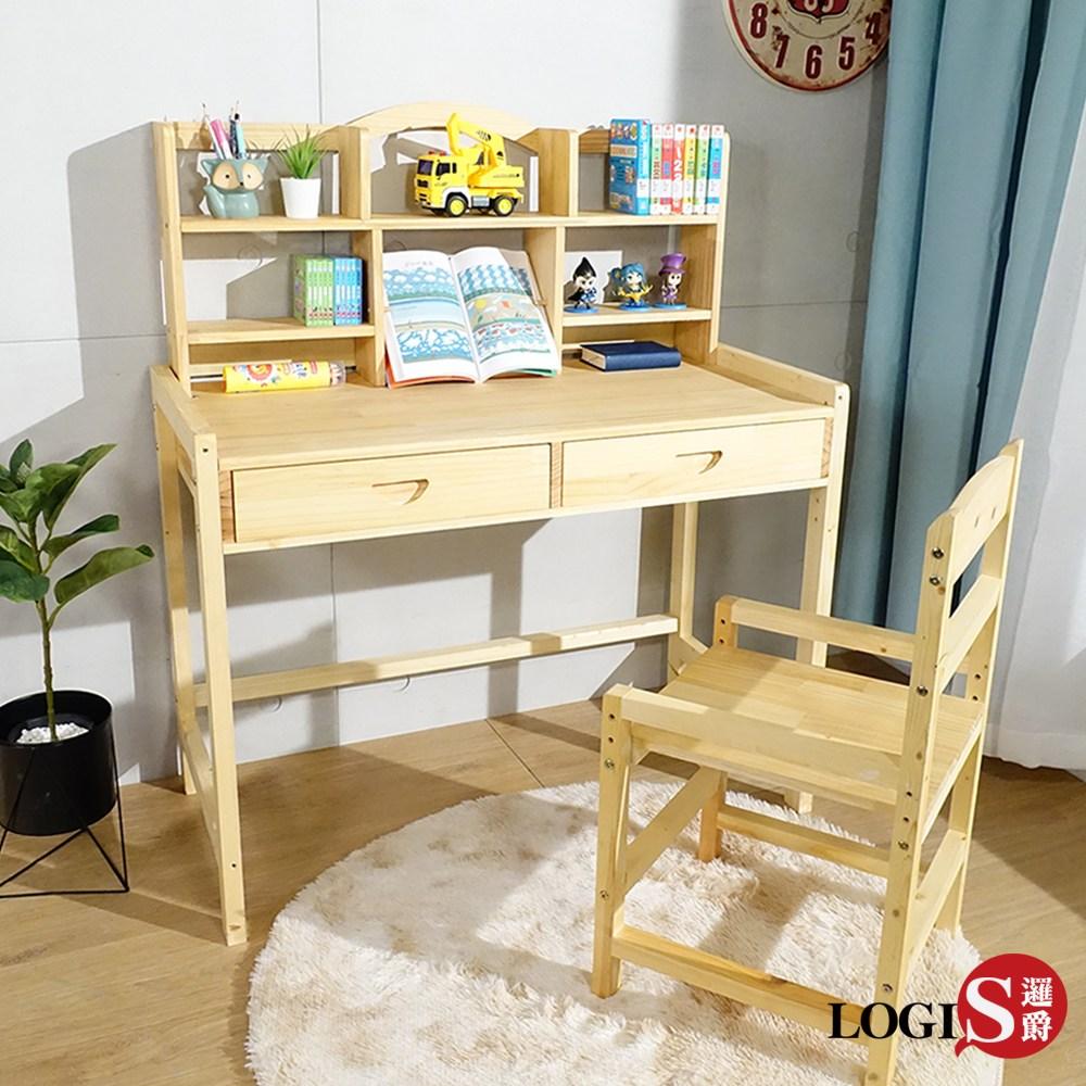 LOGIS 多層架大地實木成長桌椅組(120X50CM) CBV120