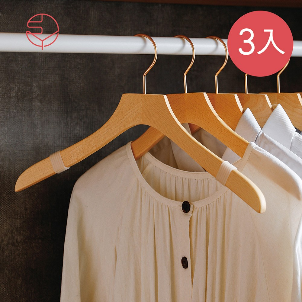 【日本霜山】天然木製防滑防落衣架-女用款-3入單一規格