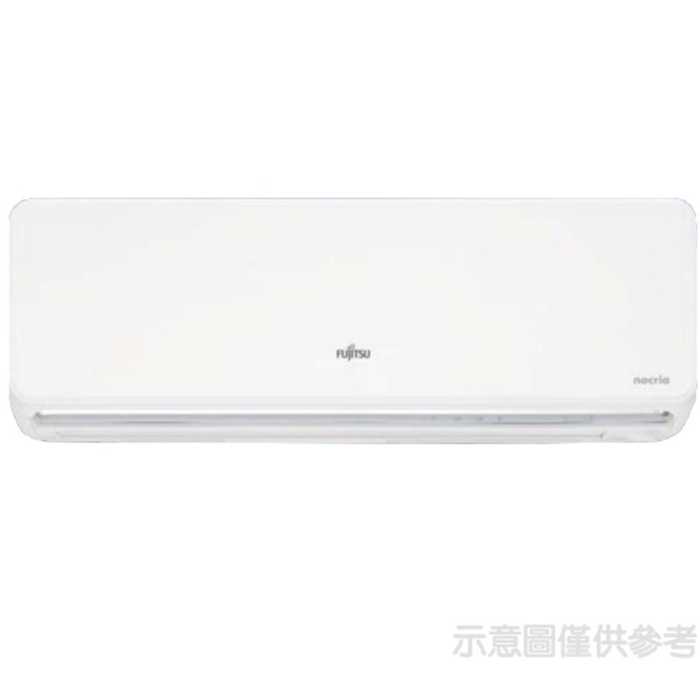 富士通變頻冷暖冷氣10坪ASCG063KZTA/AOCG063KZTA