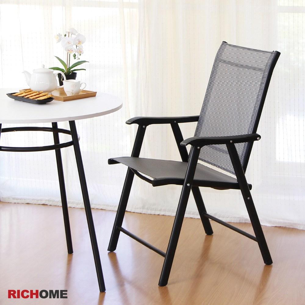 【RICHOME】松森摺疊庭院椅(戶外室內皆適合)灰色
