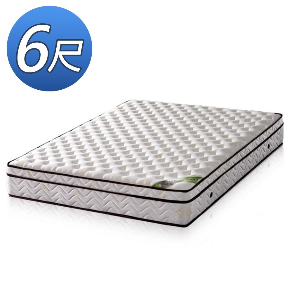 顛覆設計 護邊強化三線乳膠舒柔布硬式獨立筒床墊-雙人加大6尺