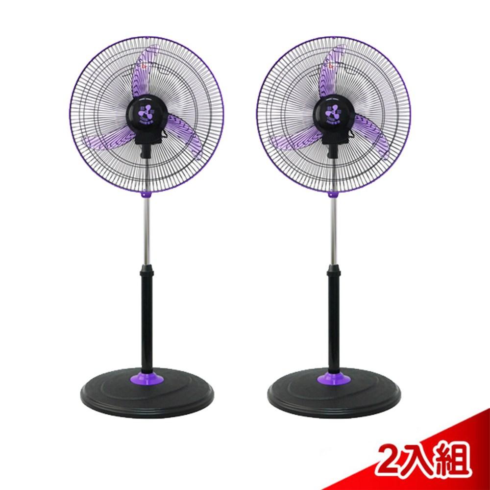 【伍田】18吋超廣角循環涼風扇 WT-1811S-二入組