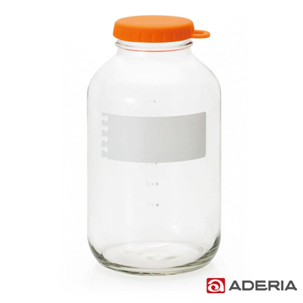 【ADERIA】日本進口易開玻璃保鮮罐1800ml(橘)