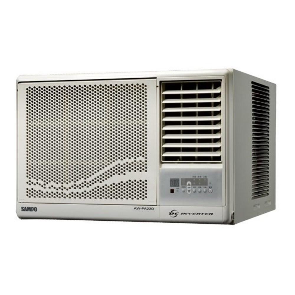 聲寶變頻窗型冷氣3坪AW-PC22D右吹