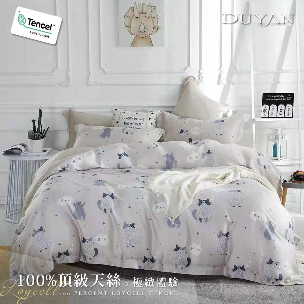 《DUYAN 竹漾》100%天絲雙人床包被套四件組-喵與暖歌  台灣製