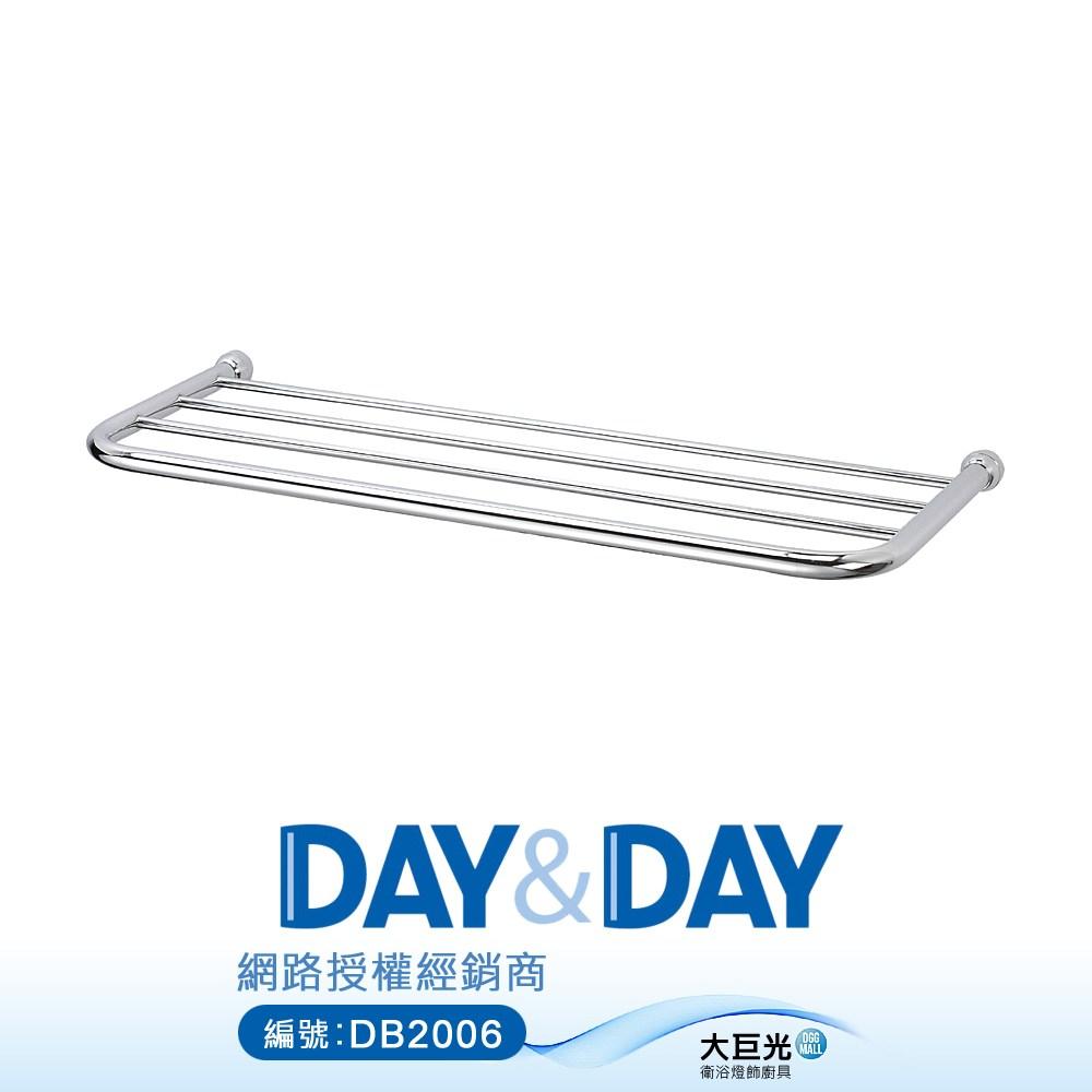【DAY&DAY】不鏽鋼置衣架(ST2369S)