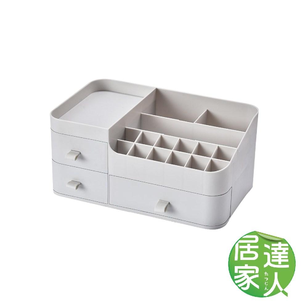 居家達人 純色系三格抽屜分隔收納盒(2色任選)灰色