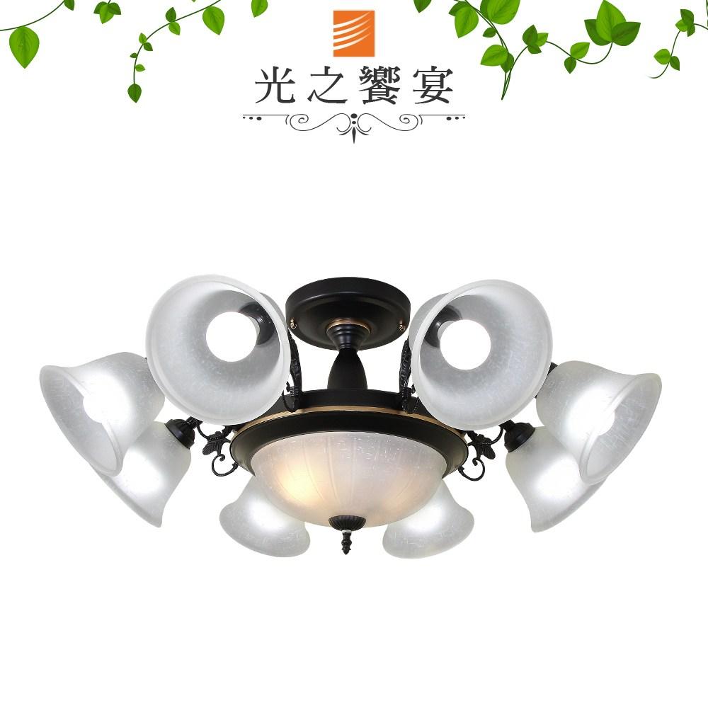 【光之饗宴】德黑蘭8+3半吸頂燈