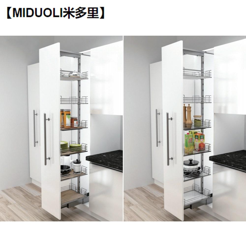 【MIDUOLI米多里】HC131GWAS 緩衝低/中/高昇櫃