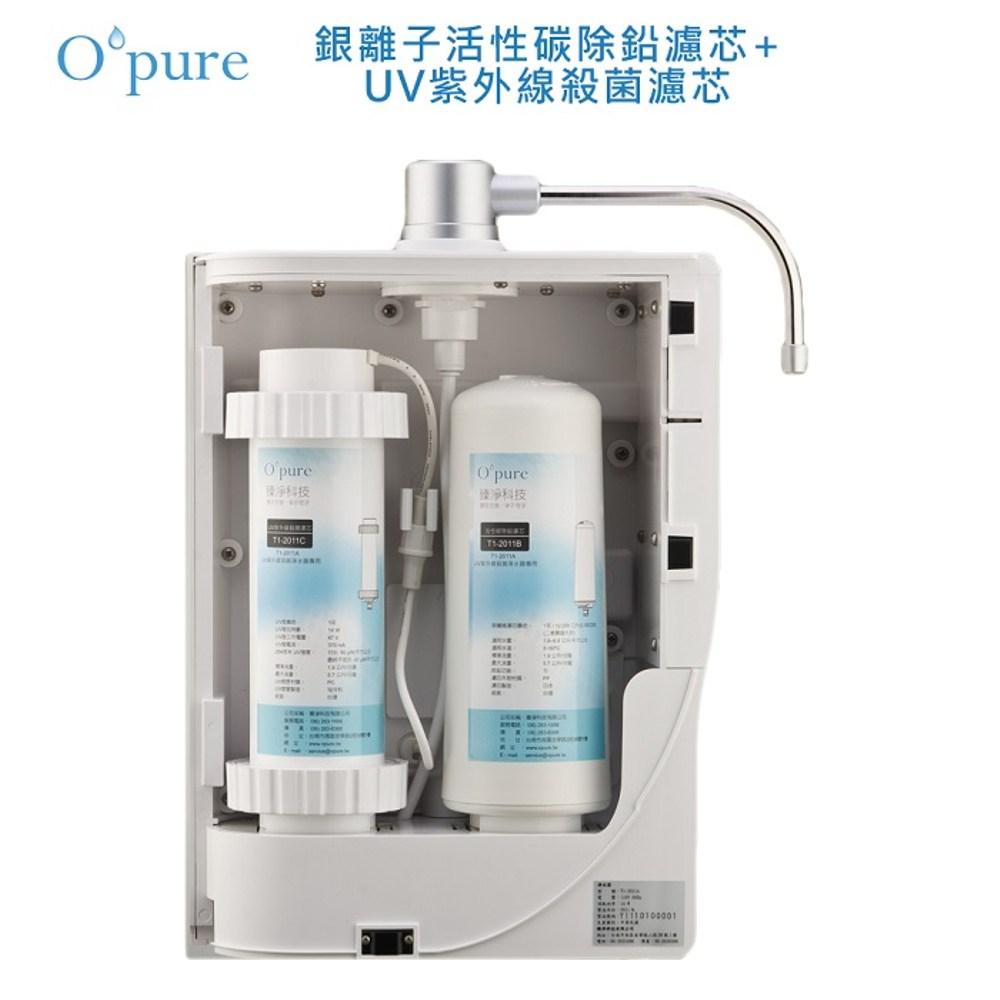 Opure 臻淨 合購組 T1-2011B+T1-2011C