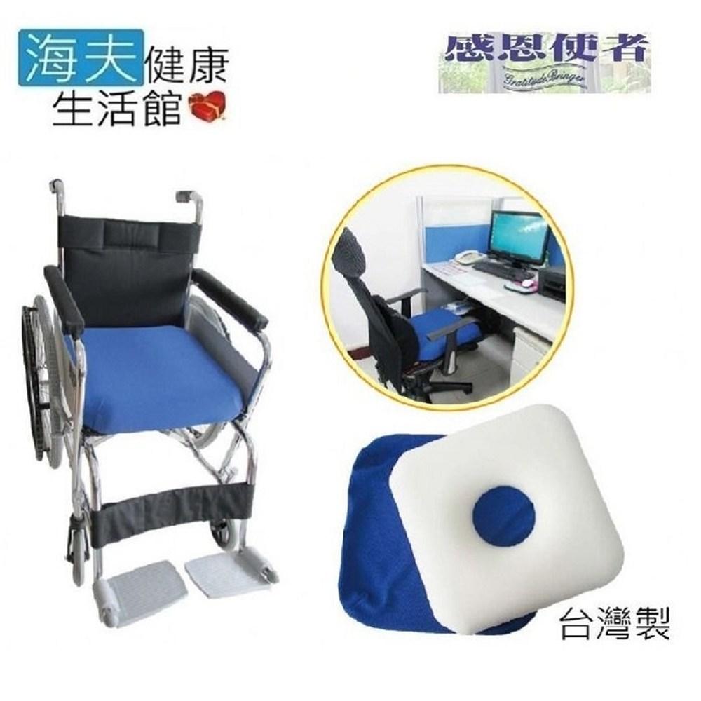 【海夫】座墊 通用型 辦公用 住家用 機能釋壓 柔軟舒適 PU乳膠坐墊