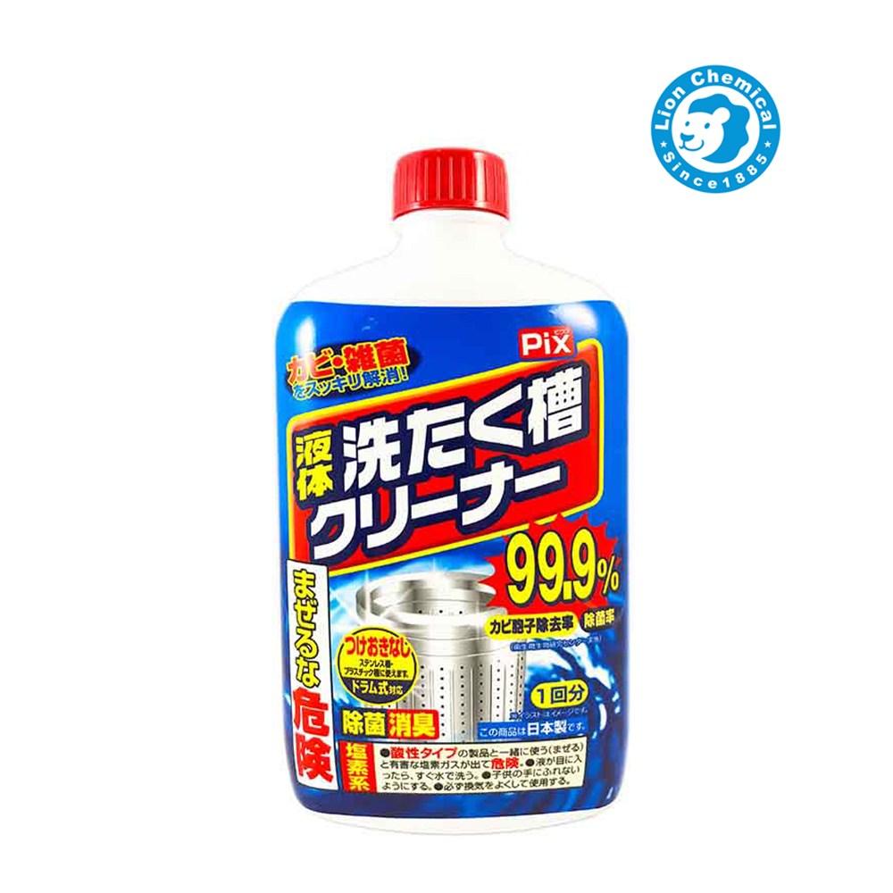 日本獅子化學液體洗衣槽清潔劑550ml-6入組