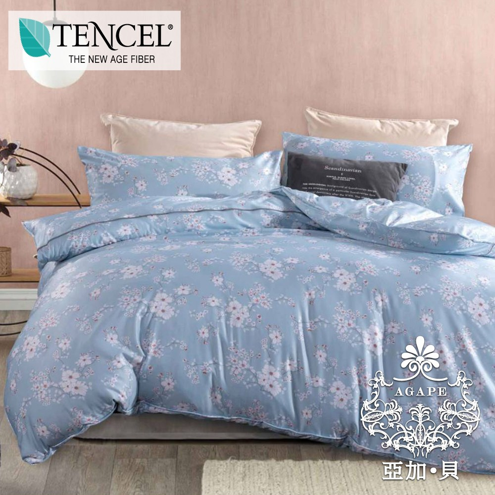 AGAPE 亞加‧貝《榕白花》雙人加大法式柔滑天絲四件式兩用被床包組6x6.2尺