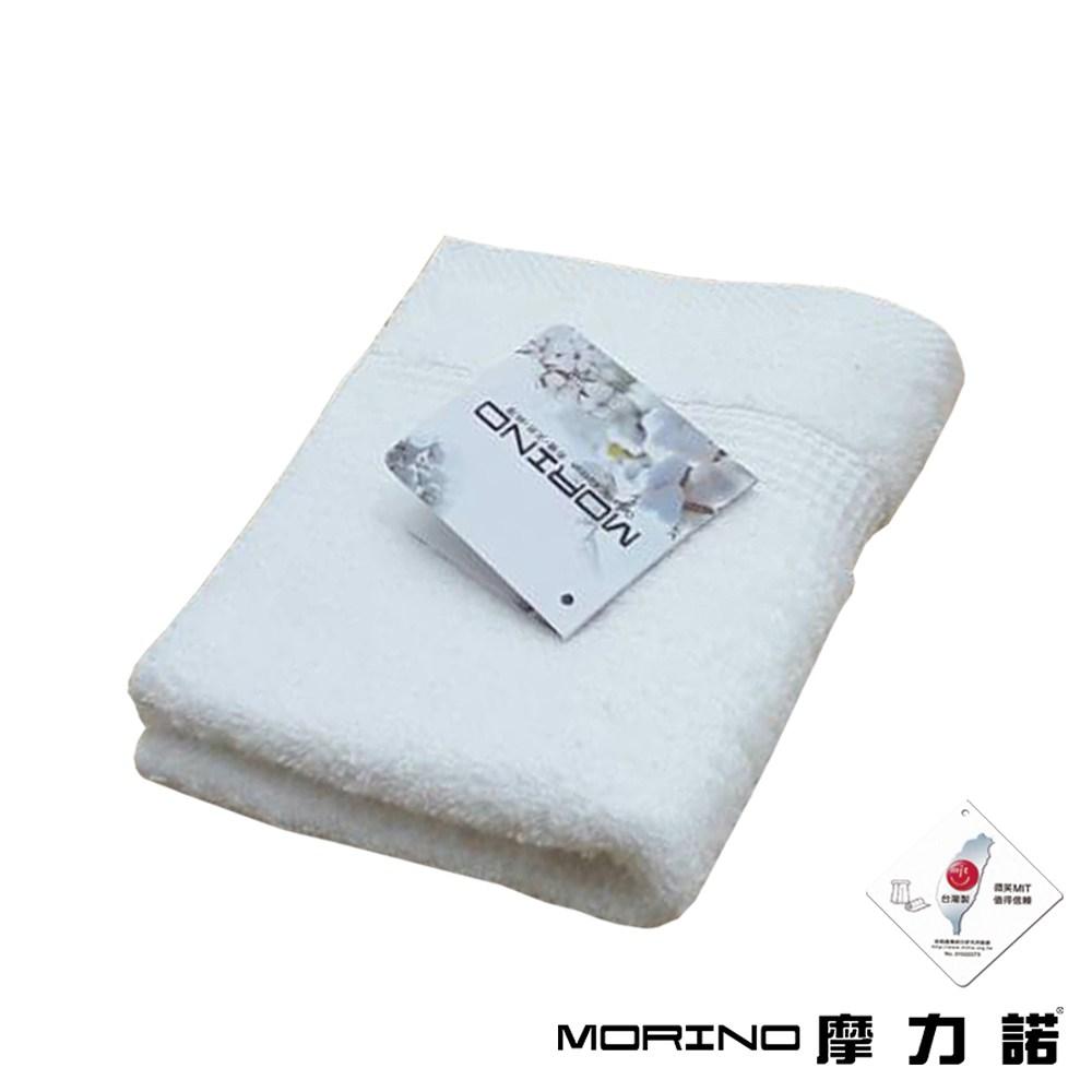 MORINO有機棉歐色緞條毛巾2件組-白色