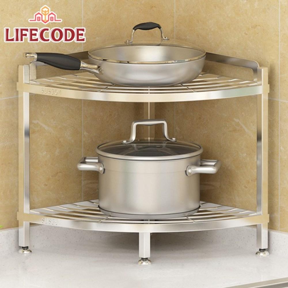 LIFECODE《收納王》不鏽鋼二層角落架(鍋具架/浴室架)