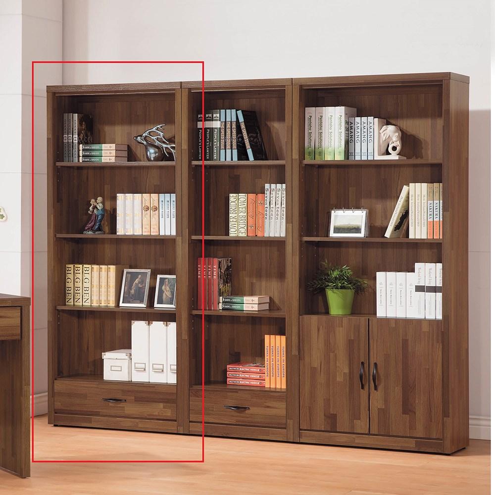 積層木2.6尺開放書櫃