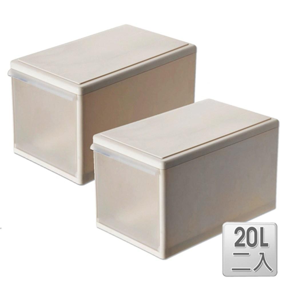 【收納屋】「GD積木式」20L 抽屜整理箱 (二入)