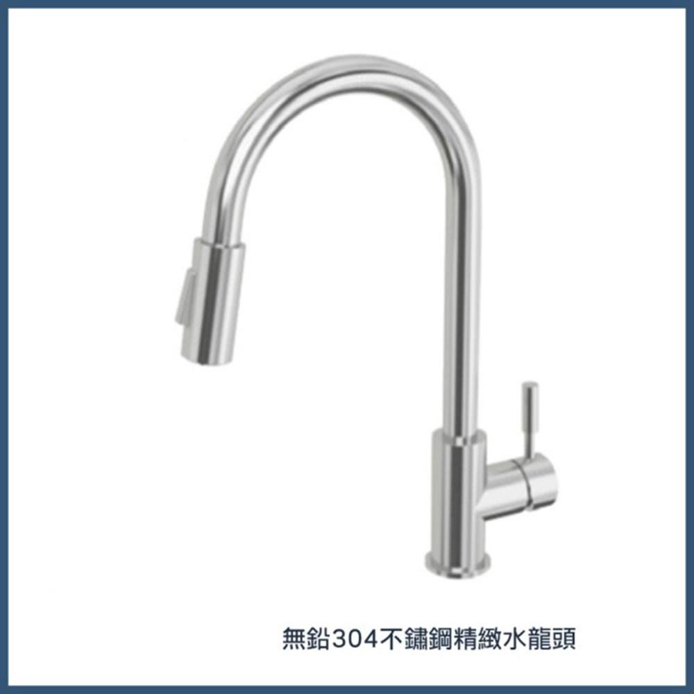 【MIDUOLI米多里】KM281A 不鏽鋼水龍頭