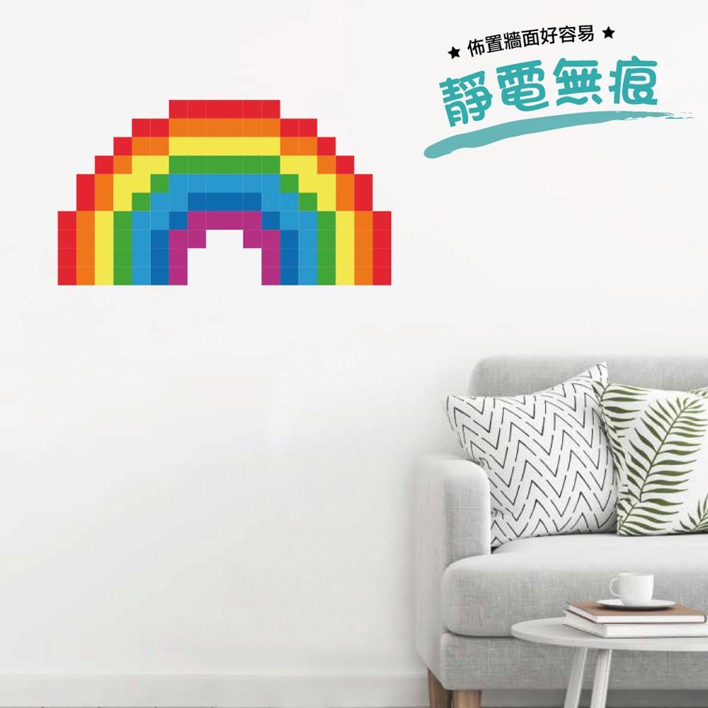 Kiss貼貼 靜電無痕拼圖貼貼 (彩虹)