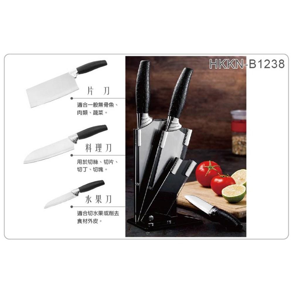 妙管家 三件式刀具組(片刀+料理刀+水果刀)HKKN-B1238 二入