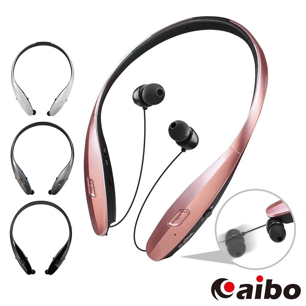 【aibo】BT810 自動伸縮線頸掛式 無線藍牙耳機麥克風鐵灰