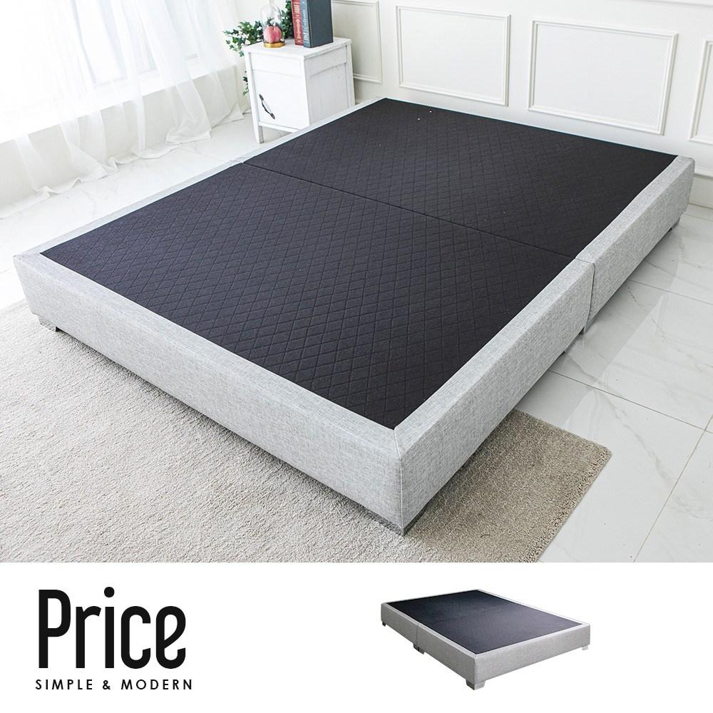 【obis】Price普萊斯雙人特大6x7尺床底/貓抓皮(不含床頭)