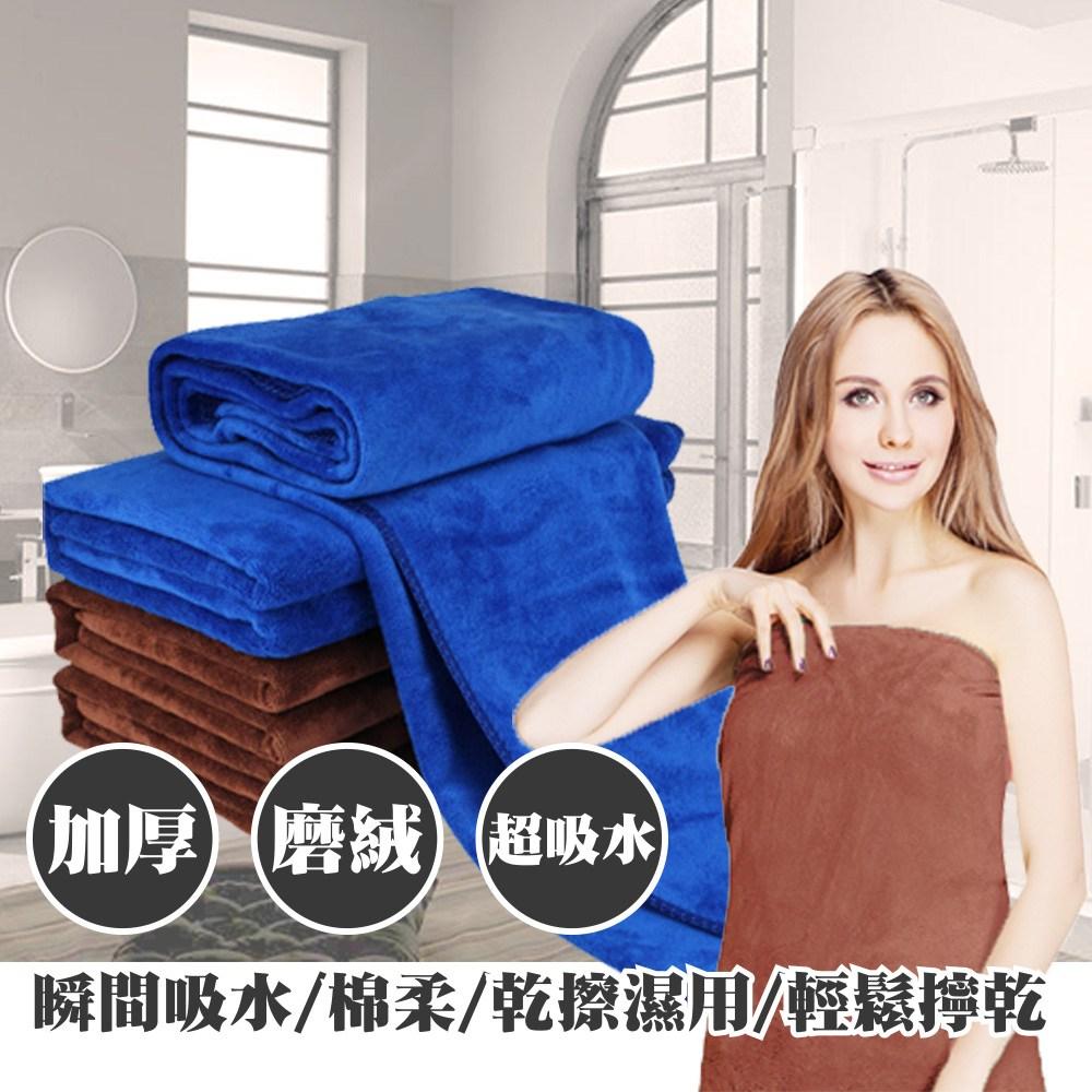 G+居家系列 加厚強力吸水長巾浴巾海灘巾60X160公分(藍色)
