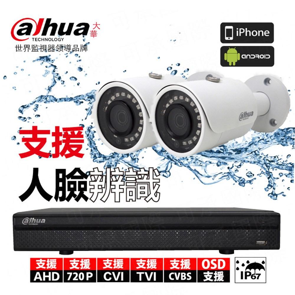 【Dahua】套餐 4路2鏡 含硬碟2T+15米懶人線+贈1A變壓器