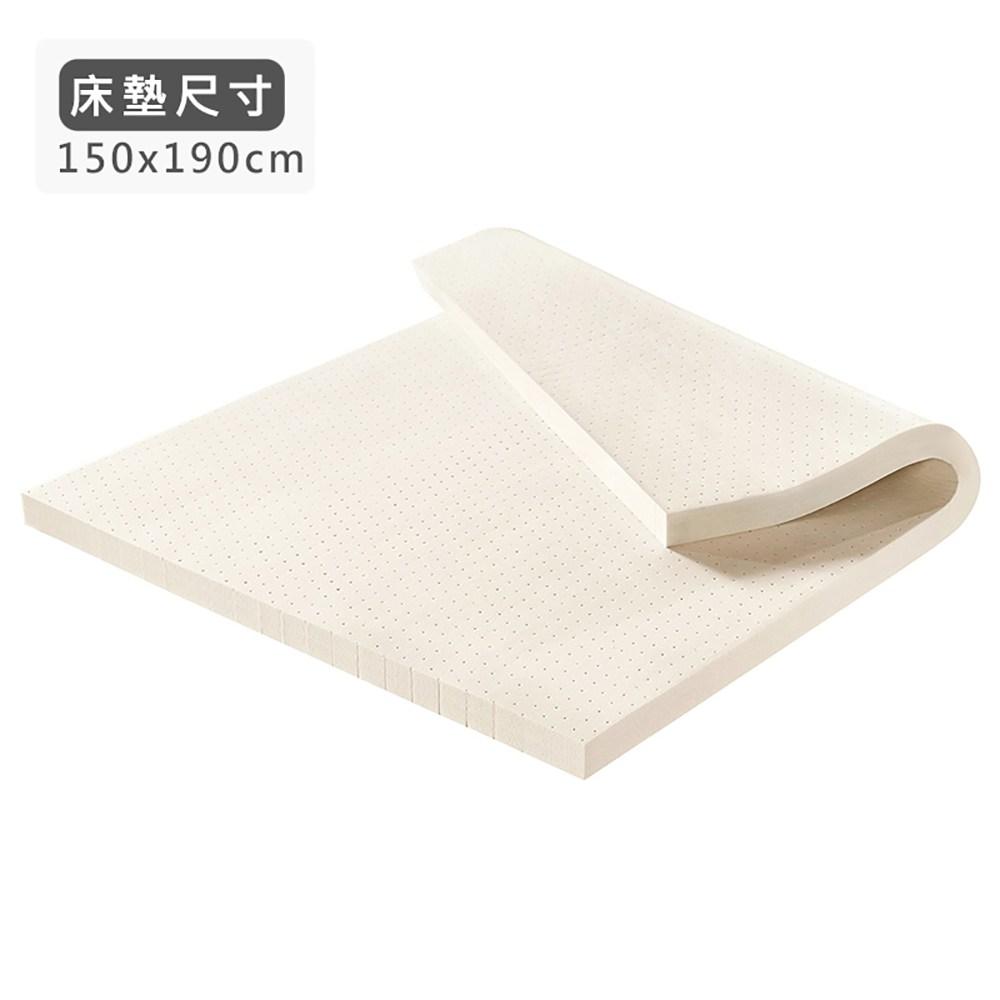 林氏木業防螨抗菌泰國天然乳膠床墊5尺.150x 190x5cm CD064A