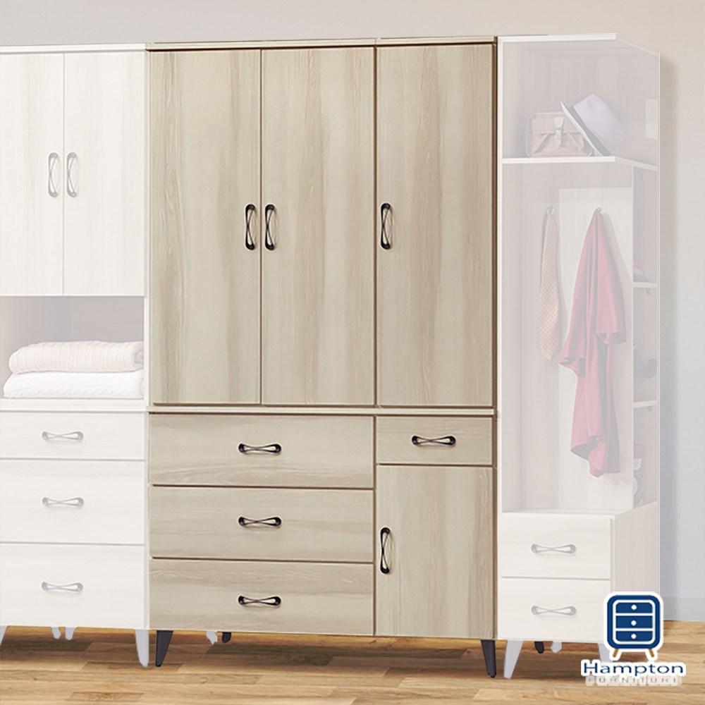 【Hampton 漢汀堡】瑪卡拉4×7尺衣櫃