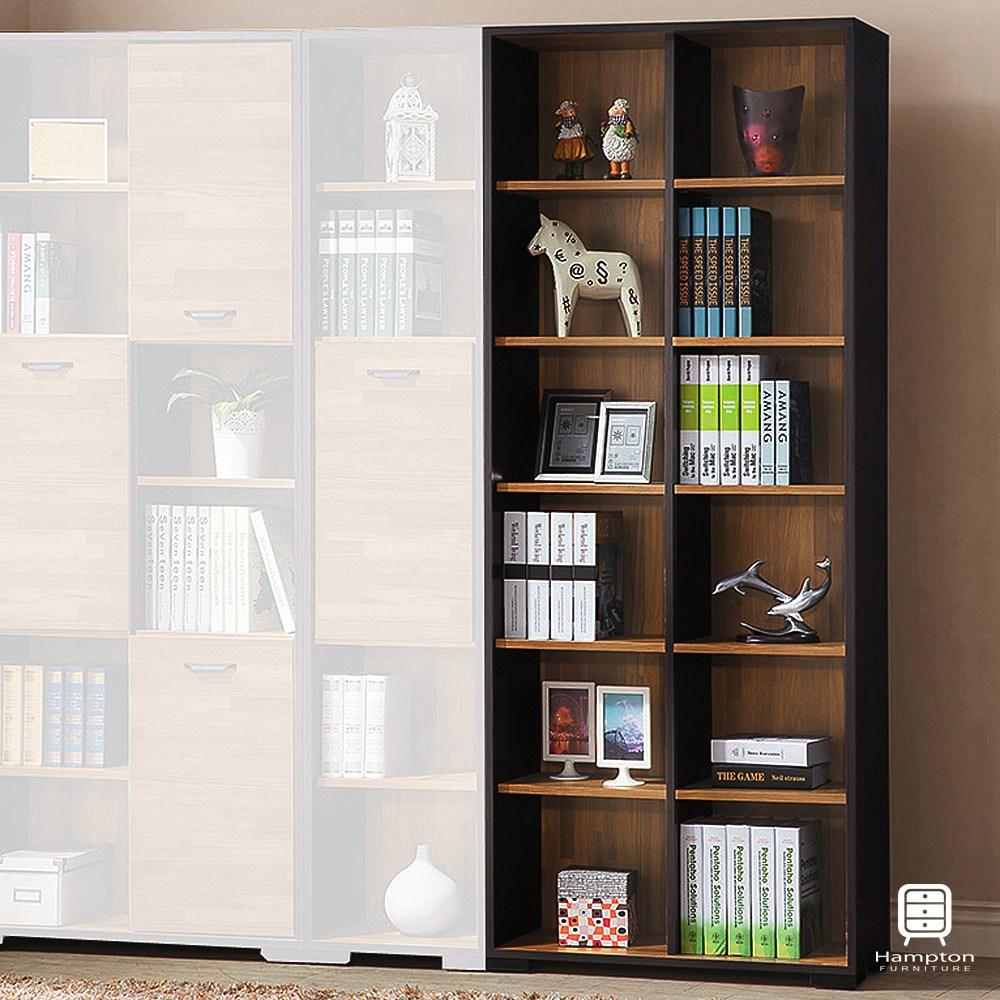 【Hampton 漢汀堡】奧蘿拉集層木2.7尺開放式書櫃