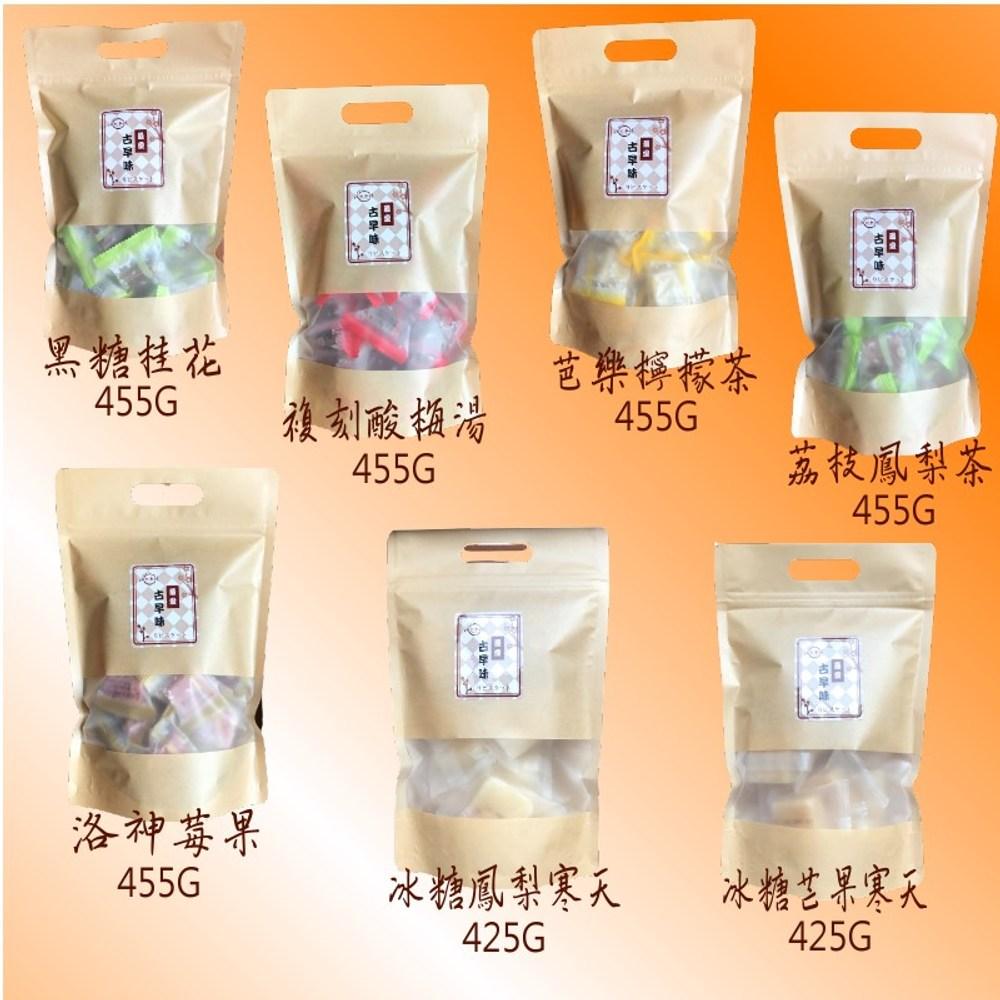 【活力本味】茶磚系列(七種口味任選)x3包/組茶磚系列