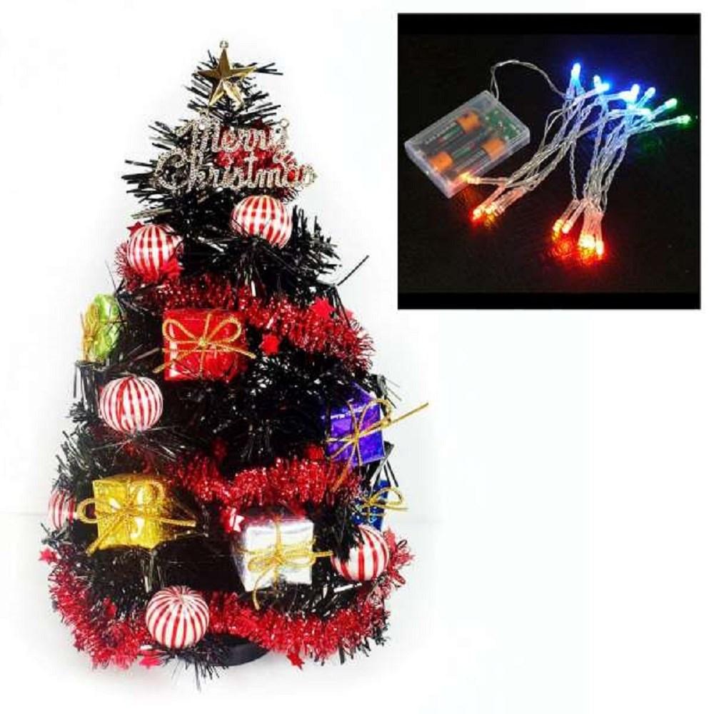 【摩達客】台灣製1尺(30cm)黑色聖誕樹(糖果禮物盒系+LED20燈彩光電池燈(本島免運