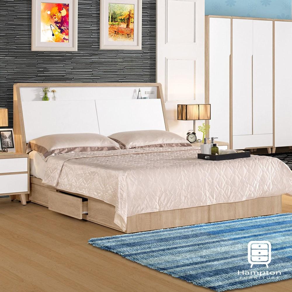 【Hampton 漢汀堡】辛西亞5尺被櫥式雙人床組