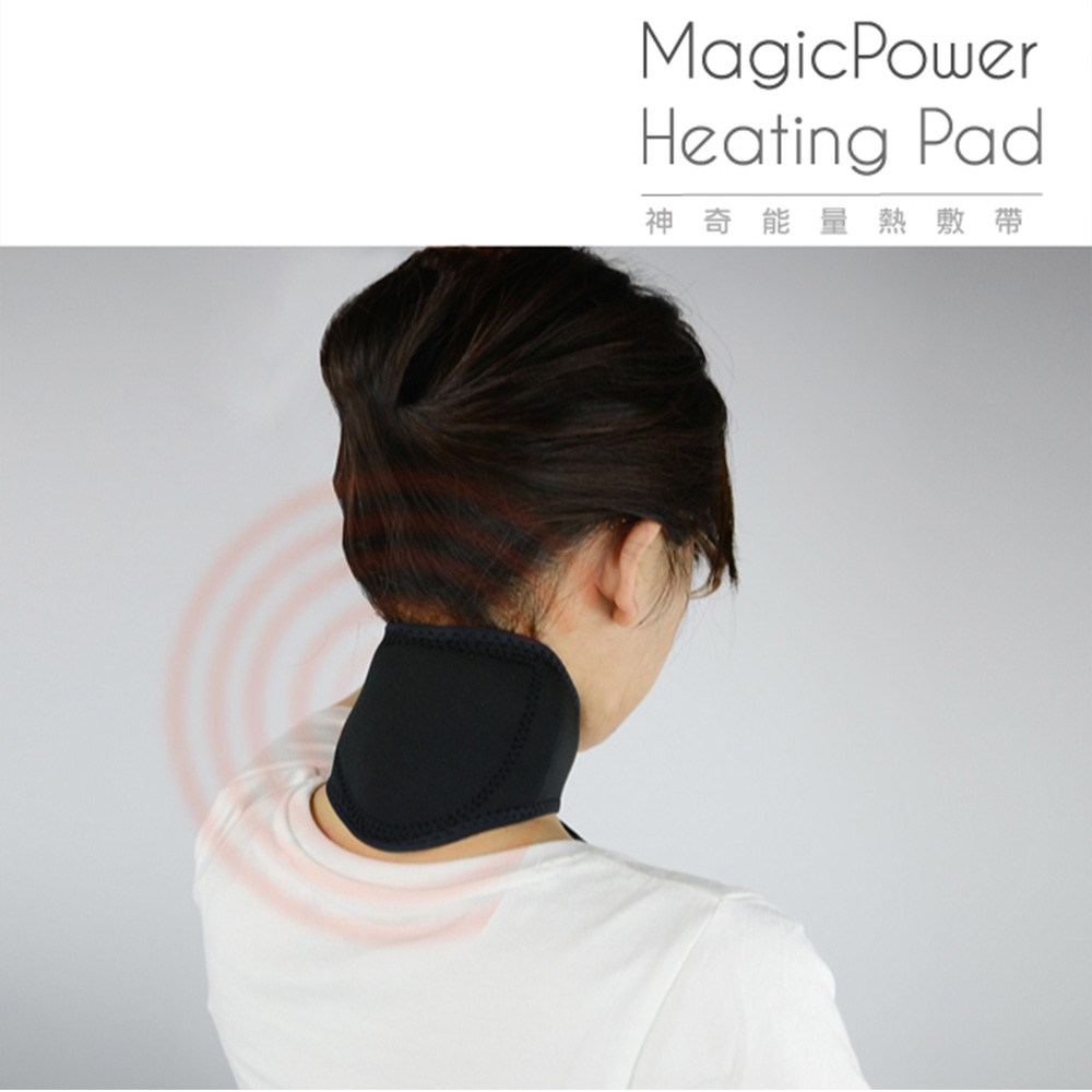 MagicPower 神奇能量熱敷帶 防護套 護頸 (頸部專用)