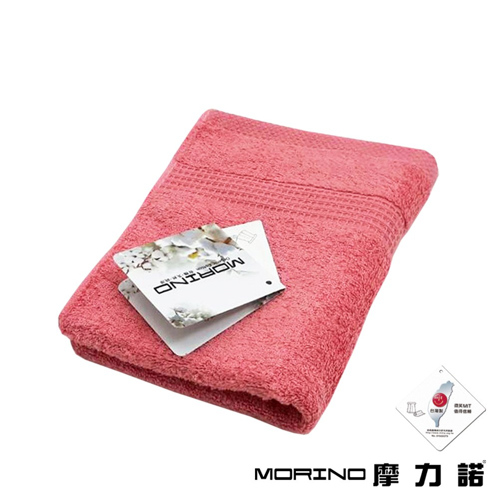 MORINO有機棉歐色緞條毛巾2件組-紅色